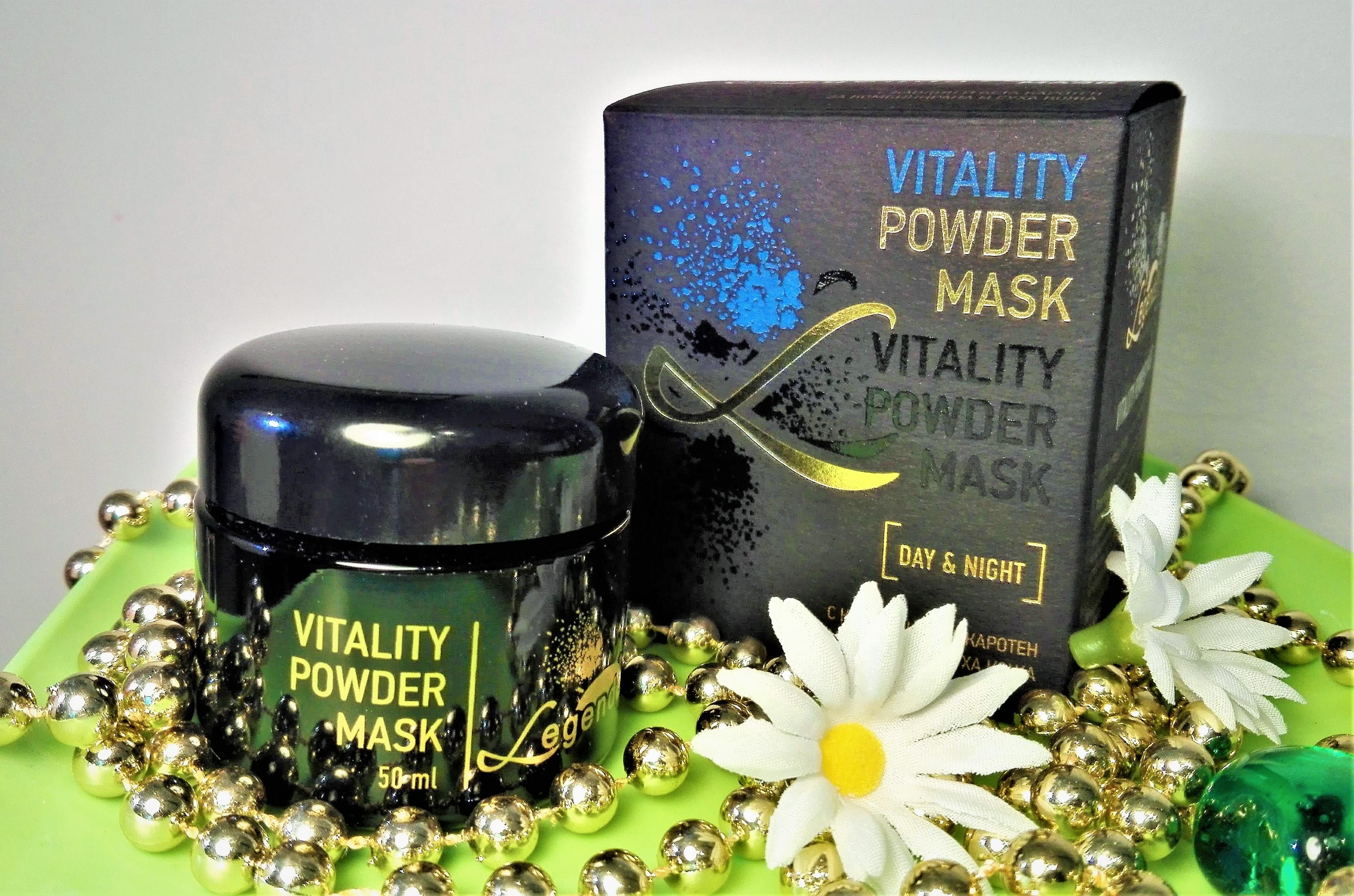 Домашна маска за суха кожа