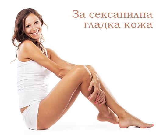 Фотоепилация в Дивна Медик